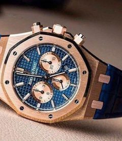 Audemars Piguet Royal Oak Chronograph -  26331or.oo.d315cr.01